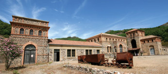 sulcis events in august 2012